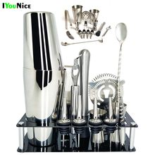 1-14 Pcs/set 600ml 750ml Stainless Steel Cocktail Shaker Mixer Drink Bartender Browser Kit Bars Set Tools With Wine Rack Stand(China)