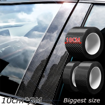 Nano Carbon Fiber Car Sticker DIY Paste Protector Strip Auto Door Sill Side Mirror Anti Scratch Tape Waterproof Protection Film
