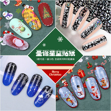 Christmas Style 3D  Nail Art Stickers New Year Decal Slider Santa Claus Snowman Decoration Manicure Wraps Tool F656