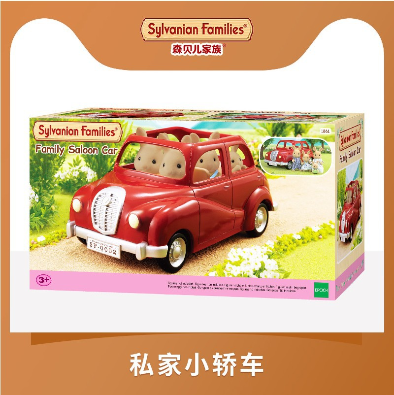 Sylvanian Families Toy Sylvanian Families Private Car GIRL'S Play House Toys 5270