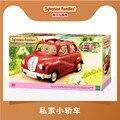 Sylvanian Speelgoed Sylvanian Prive Auto MEISJE Speelhuis Speelgoed 5270