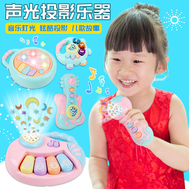 Infants Music Drum Children Music Light Projection Electronic Keyboard Microphone Tambourine Guitar Educational Early Childhood