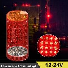 1pc 12V 24V 32 LED Car Truck Tail Light Taillight Rear Stop Brake Light Indicator Signal Lamp Boat Trailer Caravan Van Lorry