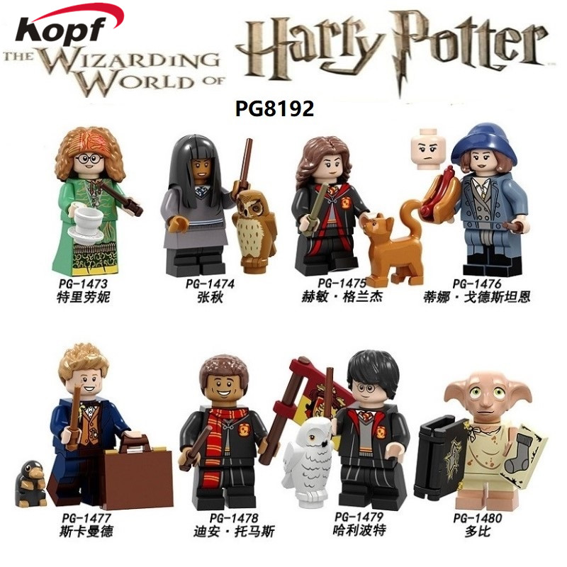 Single Sale Building Blocks Pumping Series Harry Trelawney Cho Chang Hermione Granger Figures For Children Toys PG8192