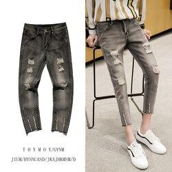 Skinny Jeans Men Stretch Slim Fashion Wash Retro Casual Denim Trousers Men Streetwear Wild Hip Hop Hole Jean Pants Man Clothes
