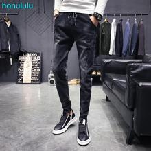 2020 spring trend jeans men and teenagers slim Harlan Korean version of the tide brand loose net red casual feet pants
