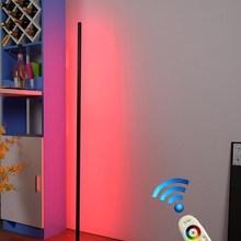 Nordic дизайнерские Угловые напольная лампа RGB приложение дистанционного торшер черный, белый цвет промышленный светильник торшер украшение ...