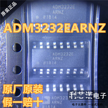 10-20PCS ADM3232EARNZ-REEL7 ADM3232EARNZ ADM3232EARN ADM3232E SOP-16 RS232