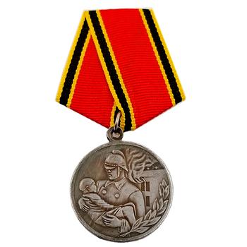 Rosyjski radziecki zsrr CCCP ORDER znaczek przypinka Medal #8222 za odwagę w ogniu #8221 kopia tanie i dobre opinie DASHUMIAOCOIN CN (pochodzenie) Metal Imitacja starego przedmiotu CASTING CHINA 2000-Present