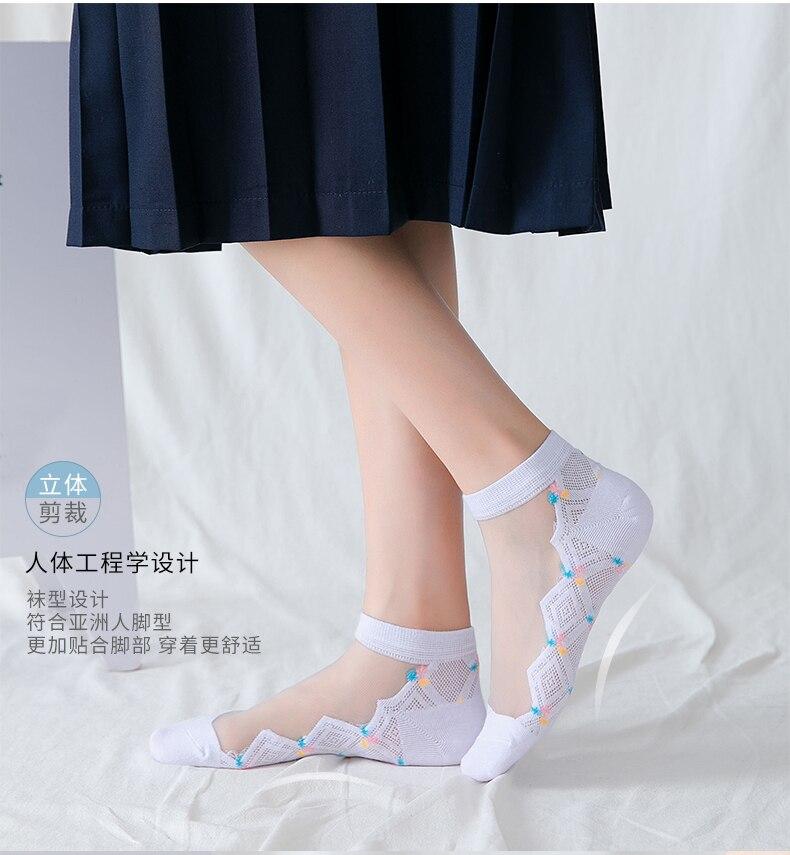 Женские носки HYRAX, носки с цветочной вышивкой, новинка, летние женские прозрачные кружевные сетчатые Цветочные Чулочные изделия для девочек...