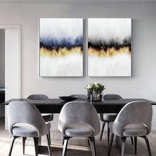 Абстрактное небо настенные художественные плакаты скандинавский
