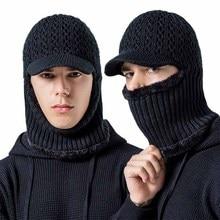 цена на Cycling Full Face Mask Balaclava Fluffy Thermal Scarf Winter Beanie Neck Warmer Headwear
