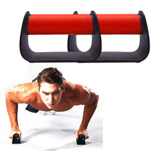 Portable Push Up Handles Bars Fitness Workout Pushup Stands for Men Fitness Training Push-Up Bracket(China)