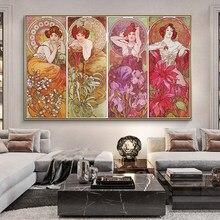 Alphonse Mucha – affiches et imprimés d'art mural Vintage, nouvelles peintures de femmes, images d'art pour la maison