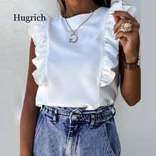 Женская элегантная однотонная блузка с рюшами рубашка круглым