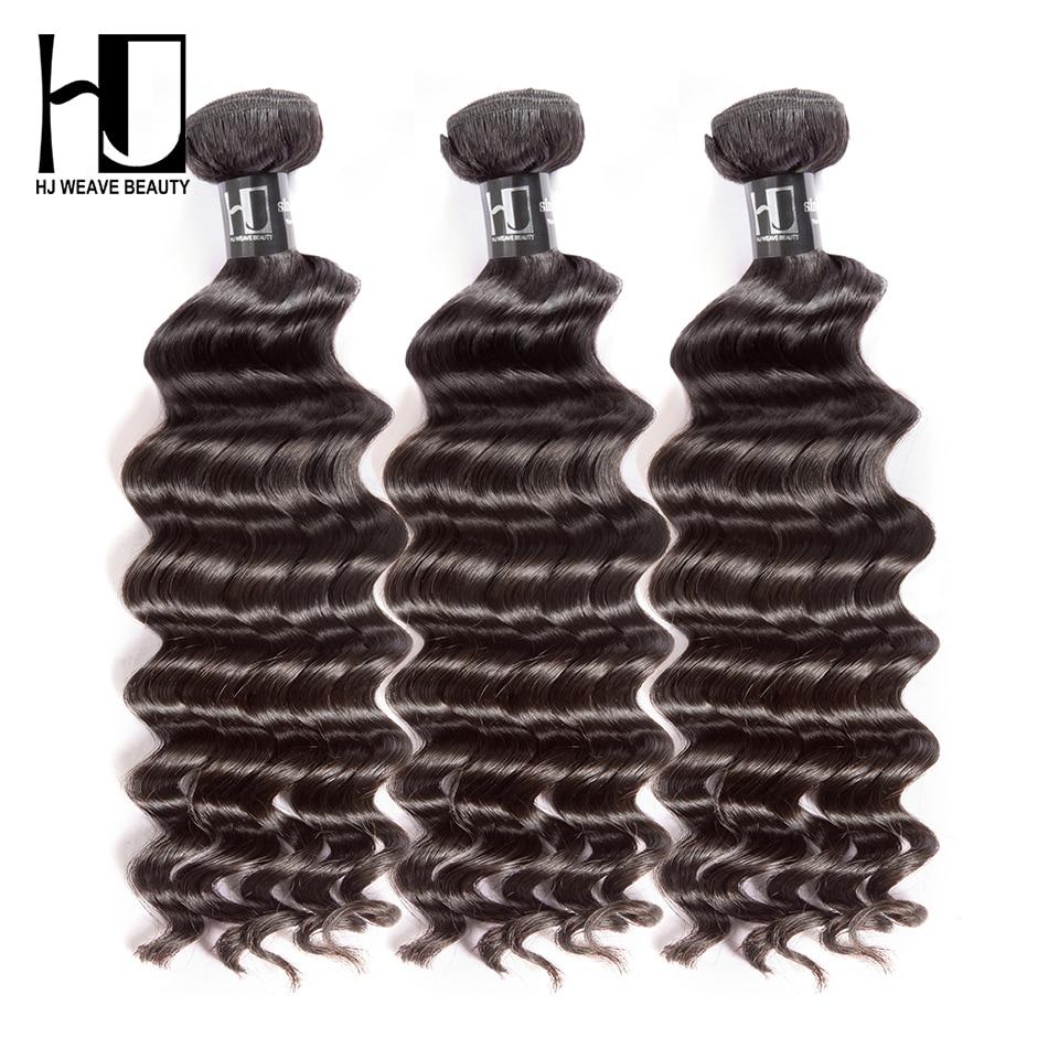 8A Human Hair Bundles Malaysian Virgin Hair Natural Wave 3 Bundles Unprocessed Virgin Hair Weave Free Shipping HJ Weave Beauty