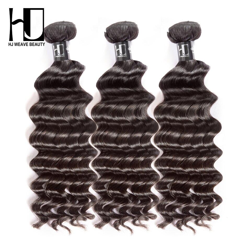 8A Menschliches Haar Bundles Malaysisches Reines Haar Natürliche Welle 3 Bundles Unverarbeitete Reine Haarwebart Freies Verschiffen HJ Weben Schönheit-in 3/4-Paket aus Haarverlängerung und Perücken bei AliExpress - 11.11_Doppel-11Tag der Singles 1