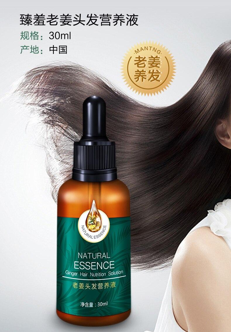 1 шт. роста волос естественную суть волос имбиря питания решения для предотвращения облысения консолидации анти выпадения волос питают кор...
