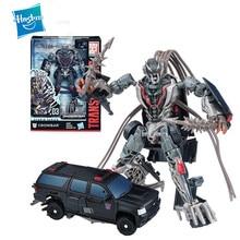 Hasbro Transformers Action-Figure-Model Studio-Series Movie Class 03 Children 3-Crowbar