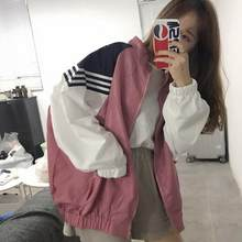 Autumn new women's casual spring fashion jacket punk college Harajuku zipper loose large size thin baseball long sleeve jacket(China)