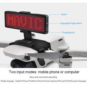Image 3 - STARTRC Mavic Мини светодиодный дисплей экран комплект Расширения Аксессуары для DJI Mavic мини Дрон
