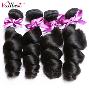 Vallbest Brazilian Hair Weave Loose Wave Bundles Natural Black 1/3/4pcs/Lot 100% Human Hair Bundles Remy Hair Extensions(China)