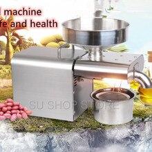 Автоматический интеллектуальный пресс для масла из нержавеющей стали, машина для производства холодное масло, домашний пресс для масла, экстрактор оливкового масла подсолнечника