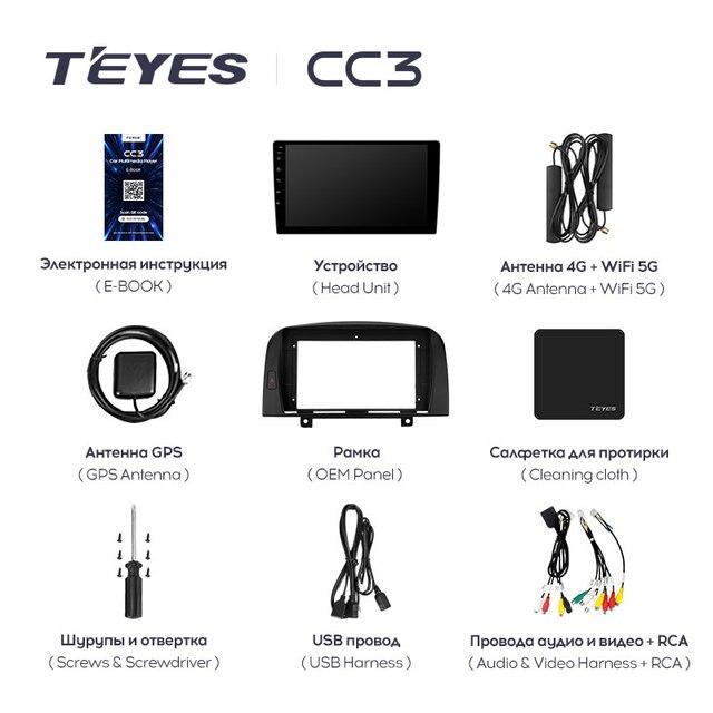 TEYES CC3 Штатная магнитола For Хендай Соната NF For Hyundai Sonata NF 2004 - 2008 до 8-ЯДЕР, до 6 + 128ГБ 27EQ + DSP carplay автомагнитола 2 DIN DVD GPS android 10 мультимедиа автомобиля головное устройство 6