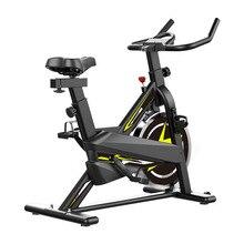 Велотренажер домашний бесшумный внутренний для снижения веса педальный велосипед для занятий спиннингом велосипед оборудование для тренажерного зала
