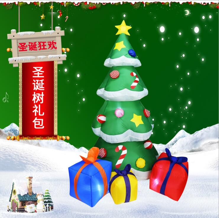2.1m Inflatable Gift Pack Christmas Tree Lighted LED Fancy Inflatable Dolls Christmas Outdoor Decor Toys