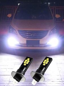 Led-Bulbs Front-Head-Light Canbus-Lamp 6000K Super-Bright H1 1200lm-Univeral White Fog