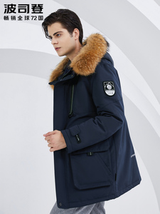 Image 1 - BOSIDENG зимнее утепленное серое пуховое пальто для мужчин, пуховик с большим меховым воротником, парка, водонепроницаемая, размера плюс, теплая, B80142509DS