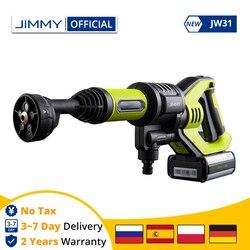 JIMMY JW31 Ручной беспроводной автомоечный пистолет высокого давления, мойка для автомобиля, Водоочиститель из пены, многофункциональное сопло