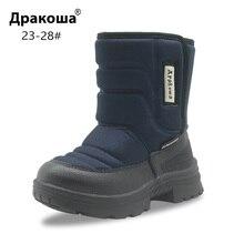 Apakear أحذية للبنين أطفال الشتاء منتصف العجل هوك و حلقة الثلوج الأحذية مقاوم للماء الدافئة الصوف بطانة الأحذية 30 درجة الجبل التنزه