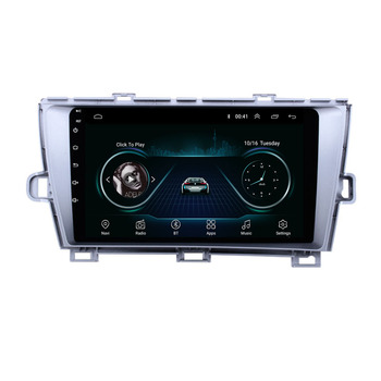 4G LTE Android 10.1 For Toyota Prius 2009 2010 2011 2012 2013 Multimedia Stereo Car Player Navigation GPS Radio No DVD image