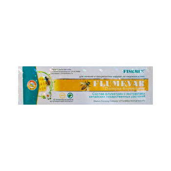 FLUMEVAR flumethrin Strip лекарство для пчел 10 strips varroa mite killer with Chinese herbal medicine extracts for Russian bees 1pcs 2ml 10 ampoules bees varroa mite killer the bee medicines apicultura products medicine for beekeeping