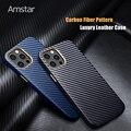 Высококачественный кожаный защитный чехол Amstar из углеродного волокна с рисунком для iPhone 12 11 Pro Max XR XS Max 7 8 Plus SE 2020, чехол ручной работы