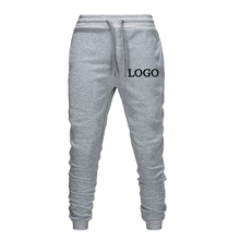 Customize your favorite pattern or logo for men and women casual outdoor jogging fitness solid color stretch trousers