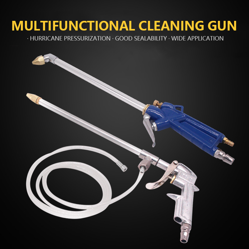Car Wash Maintenance Engine Care 400mm Engine Oil Cleaner Tool Car Auto Water Cleaning Gun Pneumatic Tool With 120cm Hose Parts