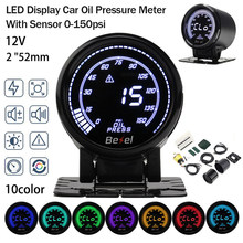 2019 Car Electronics Multicolor Digital LED Display Car Oil Pressure Meter With Sensor 2 in 52mm 0-150psi 4 buzzer levels.(China)