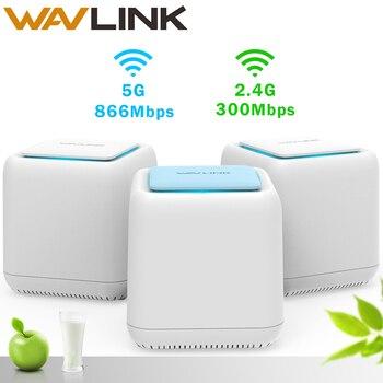 Беспроводной гигабитный Wi-Fi роутер Wavlink, домашний AC1200 двухдиапазонный 2,4G/5 ГГц Touchlink, умный WiFi ретранслятор, сеточная Wi-Fi система