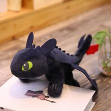 25cm How To Train Your Dragon Plush Toys Night Fury Light Fury Dragon Plush Doll Toothless Dragon Stuffed Toys for Children Gift simba кукла еви балерина 12 см simba