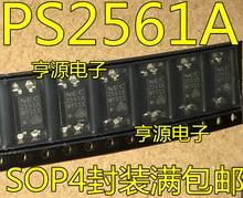 10 шт. PS2561A PS2561AL-1 SOP4 2561A