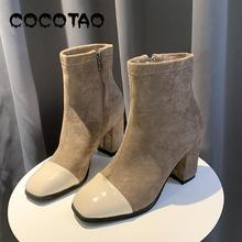 цены British Female Thick With Restoring Ancient Ways Is The Spring And Autumn Period And The New 2019 Square Short Boots 38