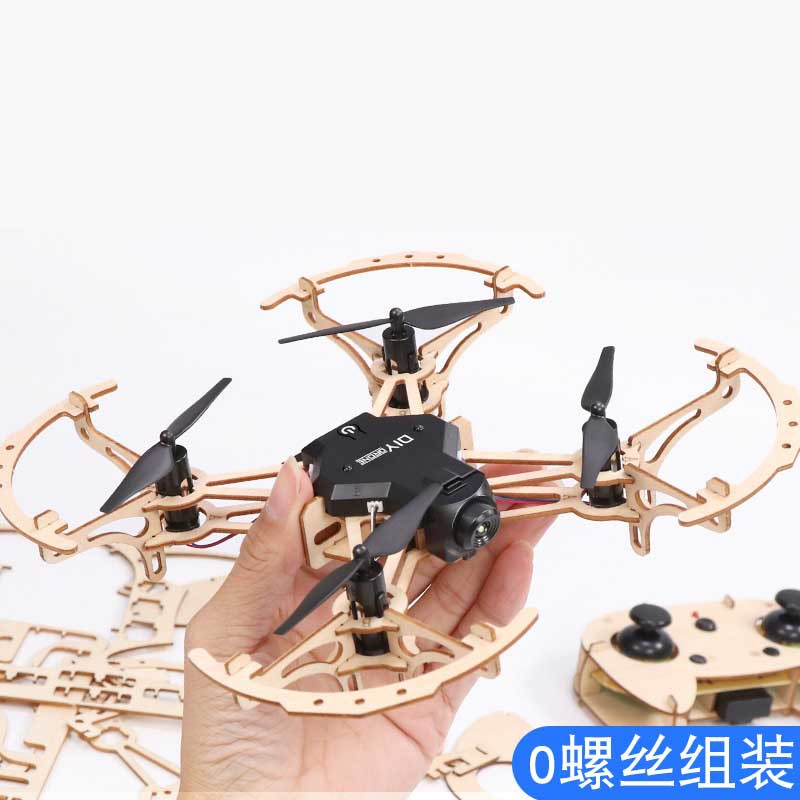 Wood Unmanned Aerial Vehicle Assembly Quadcopter M2 High-definition Aerial Photography Children Electric Remote Control Aircraft