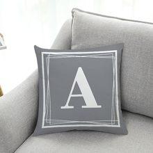 Housse de coussin décorative avec lettres grises, taie d'oreiller avec motifs de lettres anglaises, pour canapé et voiture, funda cojin gris