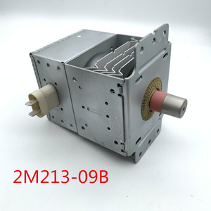 Image 2 - 1PCS 2M213 Microwave Oven Magnetron for LG 2M213 09B 2M213 09B0 (Around the six hole transverse universal)