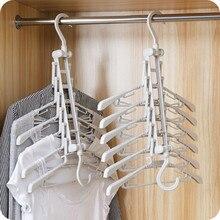 Многофункциональный выдвижной зажим для штанов брюки с Регулируемая юбка платье Slack Rack