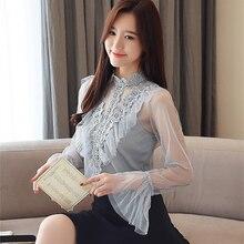 Korean Fashion Chiffon Women Blouses Flare Sleeve Pink Mesh Women Shirts Plus Size XXL Blusas Femininas Elegante Ladies Tops цена