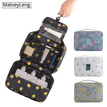 New Travel Packing Organizers wash bag Makeup Cosmetic Toiletry Case Wash Organizer Storage Pouch Hanging Bag Travel Accessories fresh fashion portable flowers travel cosmetic bag pencil makeup case pouch women toiletry wash organizer bag female coin bags